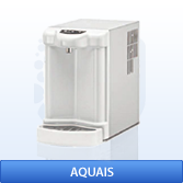 Aquais Water Cooler